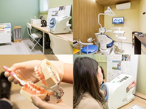 大切な歯を守る予防ルーム